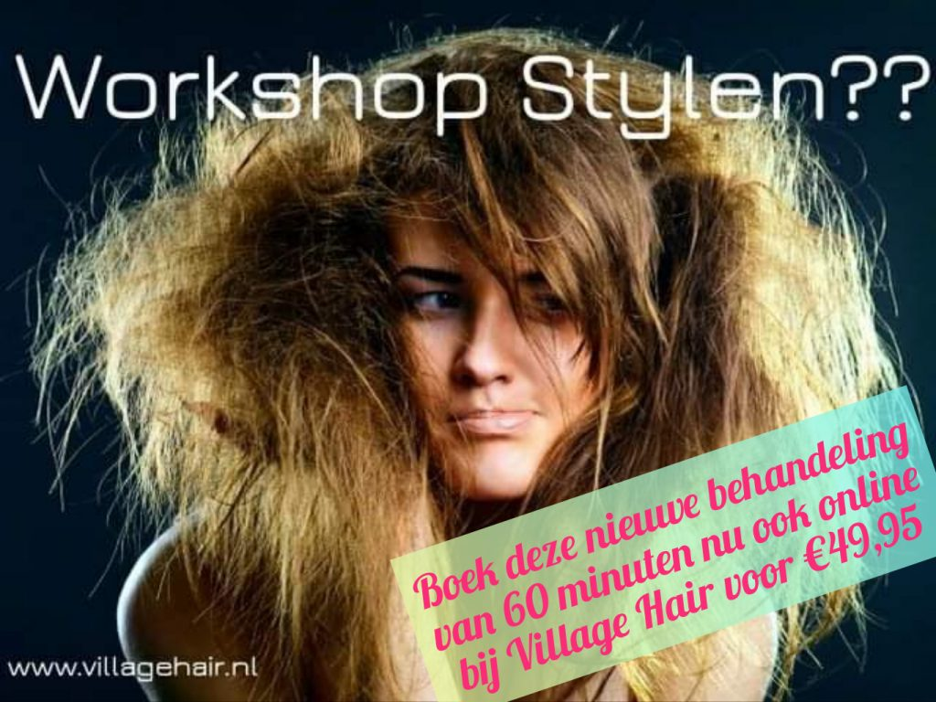 WORKShop Stylen
